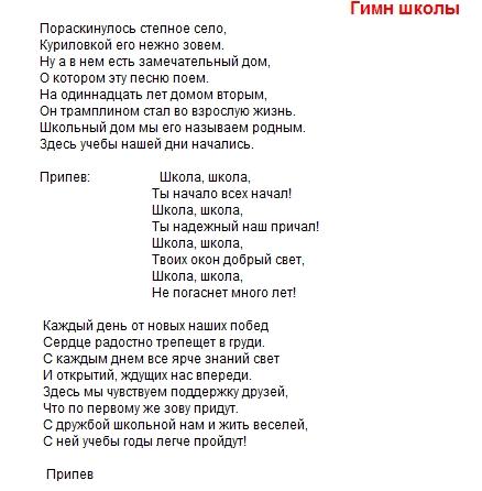герб русского языка